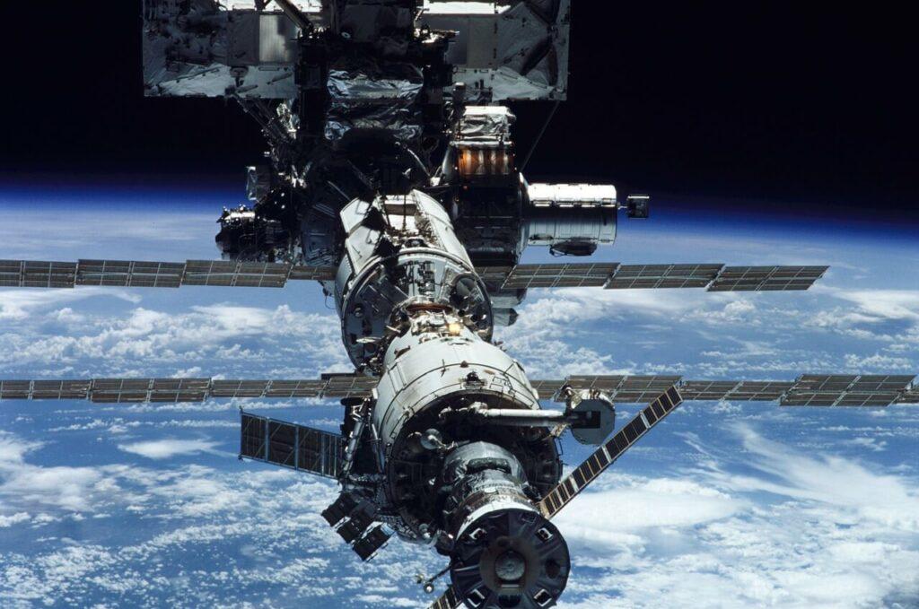 Uluslararası uzay istasyonu ISS(UUİ)